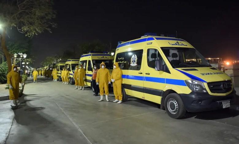 Egyptian health ministry emergency