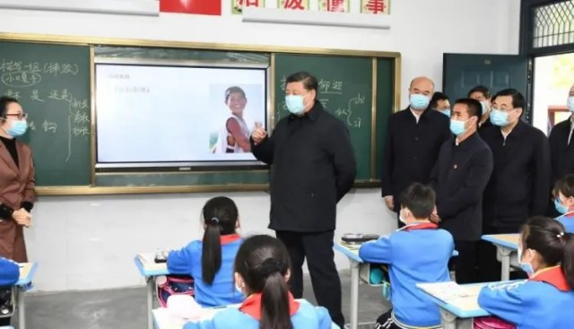 schools ordered to close again in China