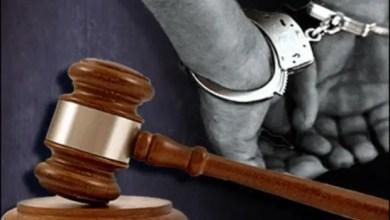 court arrest