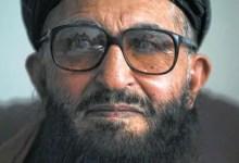 Afghan ex-officials