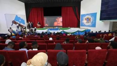 Somalia's first cinema