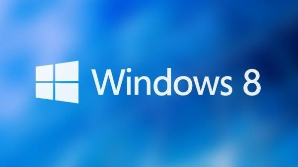 Installing a Clean Copy of Windows 8 on Your Computer - News4C