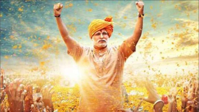 'PM Narendra Modi' to be first film to release in theatres after lockdown, announces Sandip Ssingh