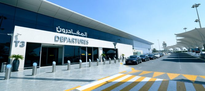 Abu Dhabi International Airport gears up to introduce new 'Smart Travel' features