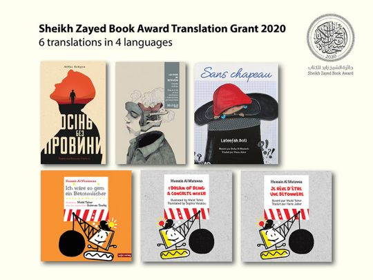 Sheikh Zayed Book Award in Abu Dhabi releases multiple translations of its winning titles
