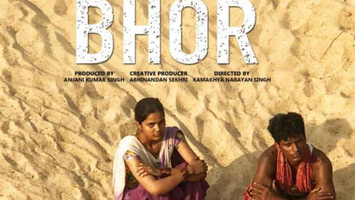 'Bhor' director Kamakhya Narayan Singh shares journey of making film highlighting sanitation issues in rural India