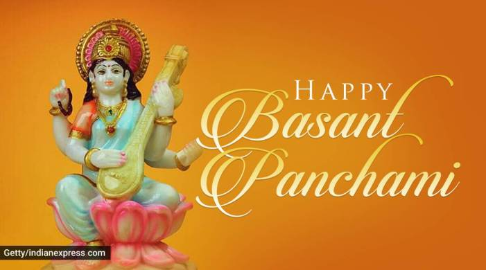 Happy Basant Panchami 2021: Saraswati Puja Wishes Images, Quotes, Status, Messages, Wallpapers, and Photos