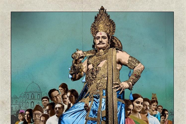 NTR Biopic Trailer: Nandamuri Balakrishna Wonderfully Presents The Journey Of NTR, Vidya Balan Looks Fantastic