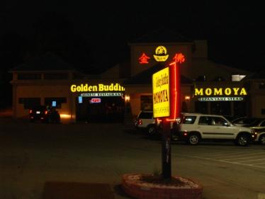 Golden Buddha / MoMo Ya
