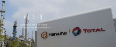 Hanwha-workers-go-on-general-strike