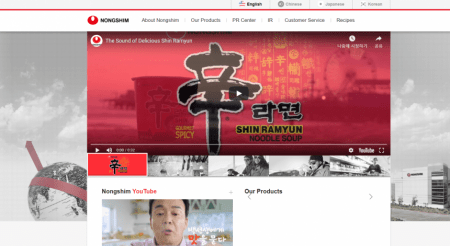 Nongshim-founder's-grandson-joins-the-food-empire