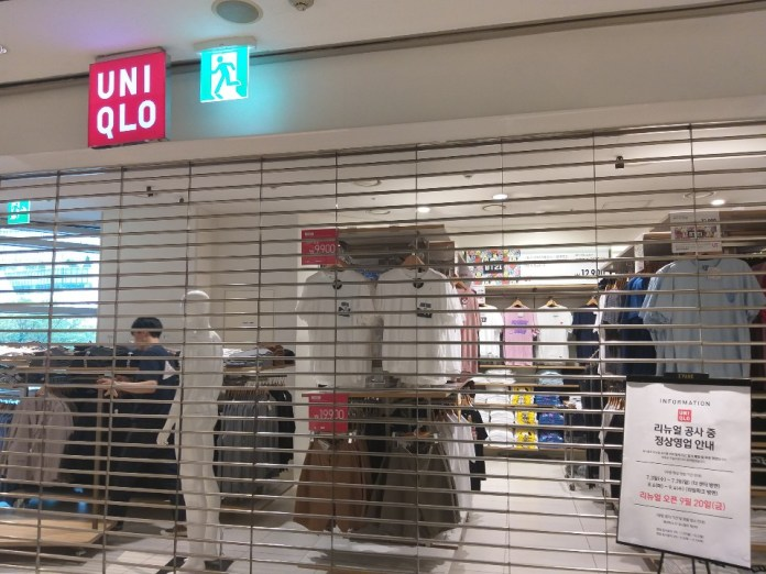 Uniqlo-closing-stores-in-Korea
