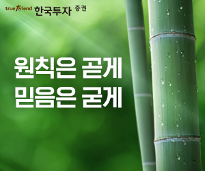 Korea-Investment-Securities-banner-ads