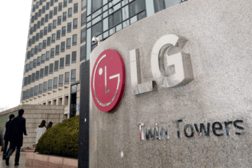 LG-Chem-may-leave-Indian-city-after-gas-leak