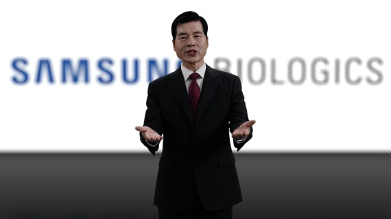 Samsung-BioLogics-opens-research-lab-in-San-Francisco