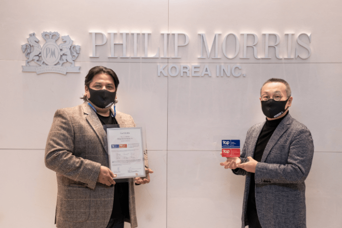 Philip-Morris-Korea-certified-as-top-employer