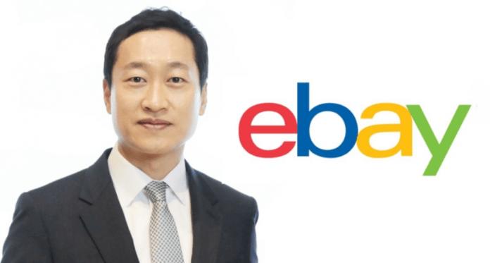 Lotte-SKT-strive-to-take-over-eBay-Korea