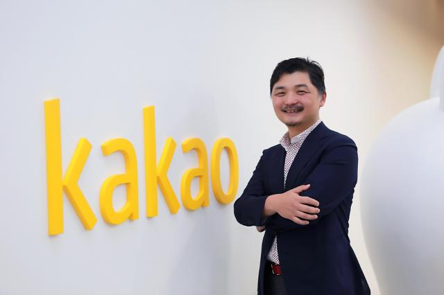 Kakao-comes-to-fore-in-Seoul-bourse