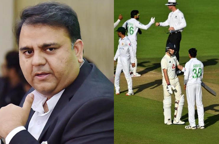 'England will visit Pakistan for Test cricket' tells Fawad Chaudhry