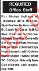 Nishat College of Science Multan Jobs 2021 for Accountant 2021 Job Advertisement Pakistan