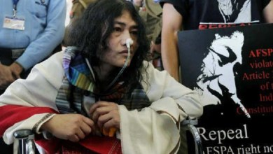 Photo of Story of Iron Lady – Irom Sharmila