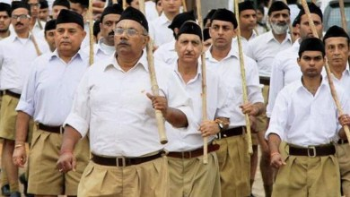 Photo of RSS launches its new uniform