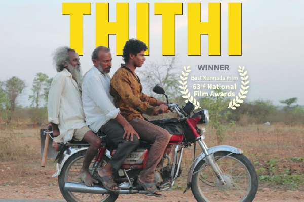 Thithi Movie 2016
