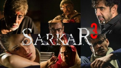 "Photo of ""Sarkar 3"" Trailer: Big B is Back, New Casts Steal the Show"