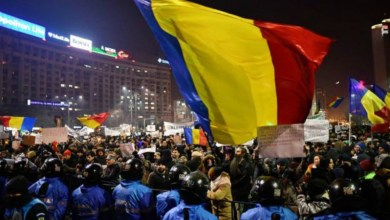 Photo of The PSD Of Romania : Reign Of Error