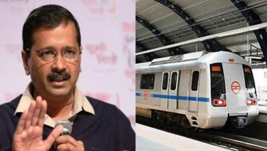 Photo of Delhi CM 'Arvind Kejriwal' Against – Rise In Delhi Metro Fare