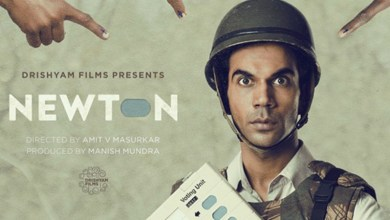 Photo of Newton doesn't tell you what you want to hear, it shows you what you don't want to see.