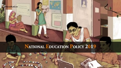 Photo of National Education Policy 2019
