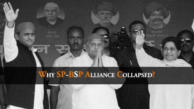SP BSP Break Up