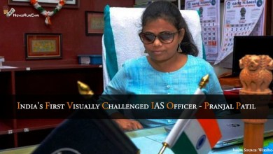 Photo of India's First Visually Challenged IAS Officer – Pranjal Patil