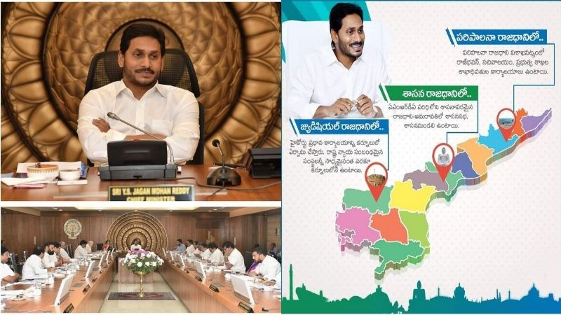 Making History In Andhra Pradesh: 5 Deputy CMs and 3 State Capitals
