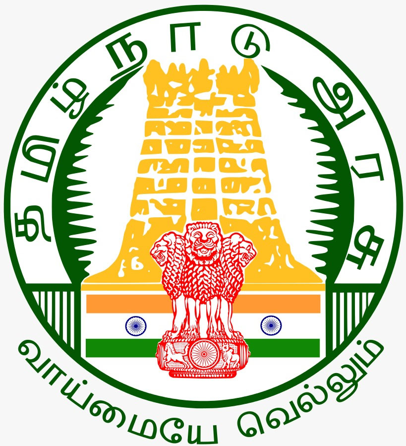TNPSC Group IV Exams: 99 Candidates Banned For Life
