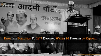 Photo of From Less Pollution to 24*7 Drinking Water: 10 Promises of Kejriwal