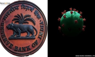 RBI: Extends Its Fiscal Year