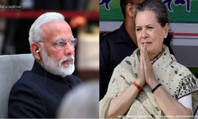 Why Sonia Gandhi Urged To Transfer PM Cares To PMNRF