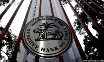 RBI Extends Helping Hand To Mutual Funds