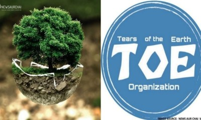 50th Earth Day celebration by TOE