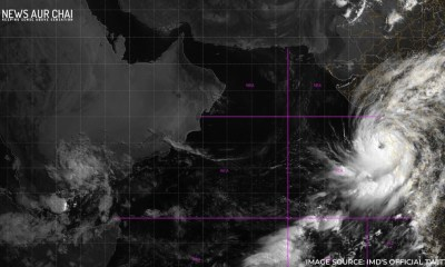 Cyclone Nisarga - Landfall Process Will End In An Hour