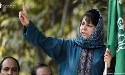 Kashmir Politician Mehbooba Mufti Frees After 14 Months Of Detention