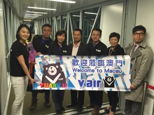 V Air Recepcao Macau 10ABR2015 500pxi