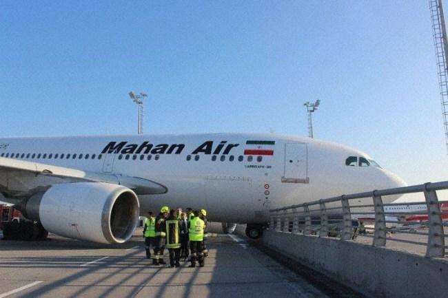 A310-300 Mahan Air incid_Istambul_A 24dez2015 900px