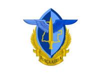 Força Aérea de Angola