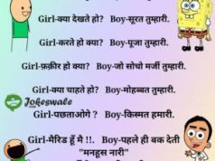 flirty double meaning questions to ask a girl in hindi