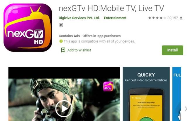लाइव टीवी स्ट्रीमिंग ऐप nexgtv