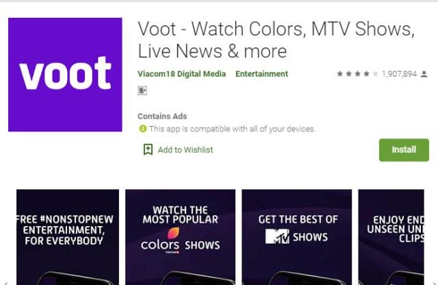 लाइव टीवी स्ट्रीमिंग ऐप वूट