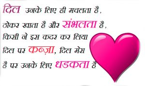 true shayari whatsapp photo status in hindi 13